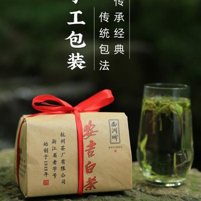 2019新茶上市西湖牌珍稀安吉白茶叶明前特级高山绿茶正宗春茶散装