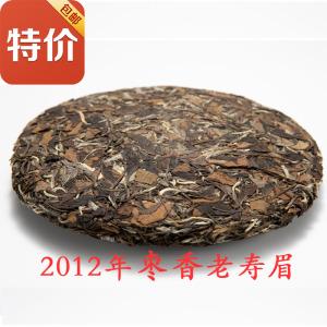 福鼎白茶老白茶饼2012年陈年枣香纯日晒老寿眉饼350g福建茶叶