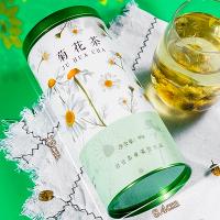 木冠茶叶 绿罐 花茶花果茶胎菊菊花茶罐装160g