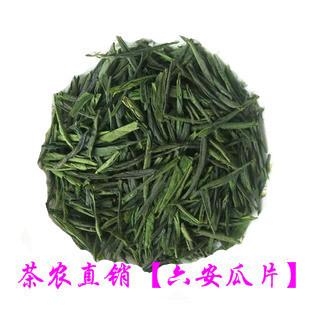 2020年新茶绿茶正宗六安瓜片历史名茶香高味醇500g特价