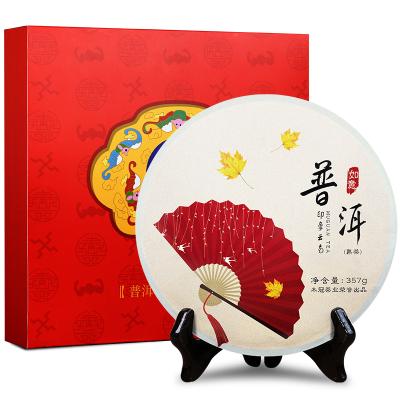 木冠茶叶 印象 云南普洱茶熟茶饼特级茶叶七子饼正品礼盒装