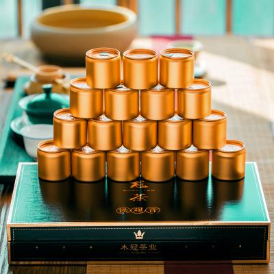 木冠茶叶 冠茶 安溪铁观音茶叶浓香型兰花香小金罐装手工茶18罐礼盒装