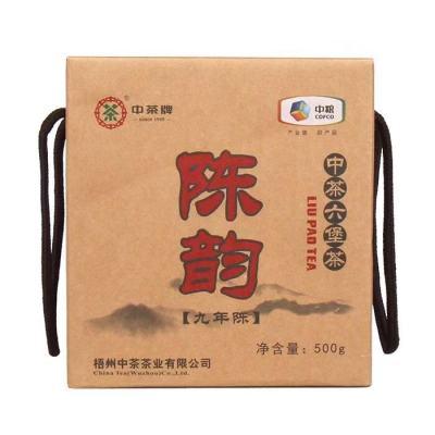 中茶黑茶 广西梧州2014年九年陈韵六堡茶礼盒装500g 中粮出品