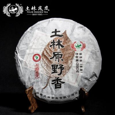 土林凤凰普洱生茶饼2013年云南七子饼380g年货特级茶叶佳品礼盒装