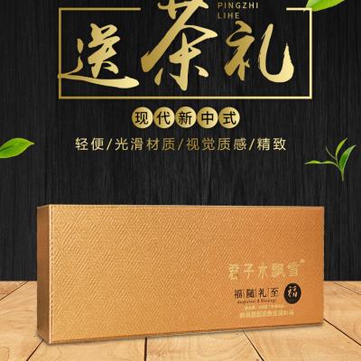 君子水飘雪礼盒150g峨眉碧潭四川浓香型特级2020年新茉莉花茶叶