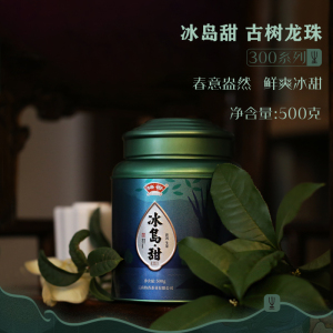 格香茶叶云南临沧冰岛古树茶普洱茶生茶龙珠生普500克约70颗罐装