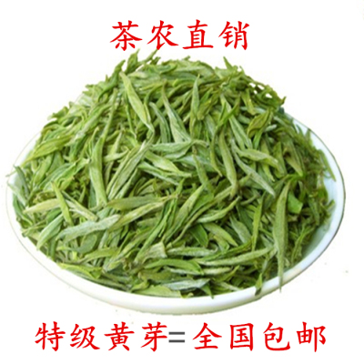 2020年新茶绿茶黄茶茶叶明前特级霍山黄芽250g精美罐装