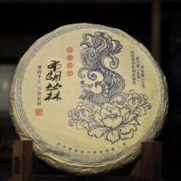 【精选口粮】2019年 〔春茶系列〕 布朗丛林 普洱 布朗山大叶种