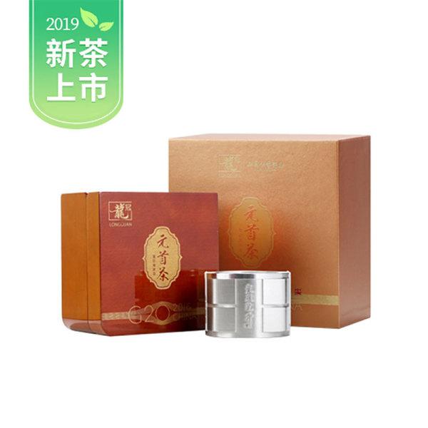 G20元首茶—龙冠龙井,西湖龙井茶,手工明前龙井绿茶G20元首茶-龙冠