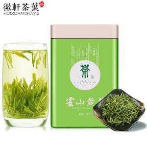 霍山黄芽2021新茶黄茶特级黄牙茶叶安徽大化坪霍山六安醇香250克