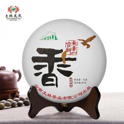 土林凤凰普洱茶无量香饼勐库大叶种原料生普洱茶叶357g