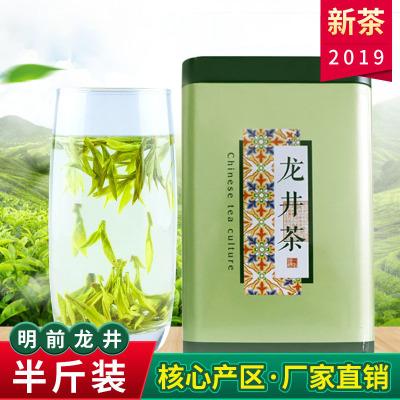 新茶 隔尘香龙井 绿茶 大佛西湖250克罐装【包邮】