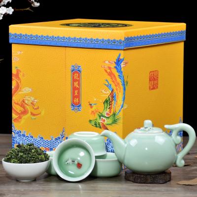 确享新茶安溪铁观音茶叶浓香型正味兰花香铁观音袋装散装礼盒500g送茶具