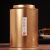 武夷山乌龙茶 大红袍茶叶散装500g 礼盒装 武夷岩茶大红袍特级