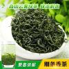 2019新茶 细条香茶 春茶浓香味好绿茶 媲美松阳日照香茶 500g