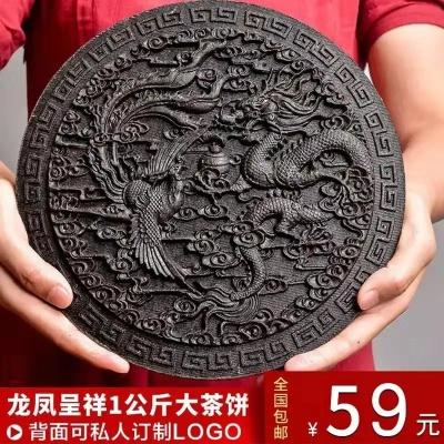茗善堂龙凤茶饼1000g武夷岩茶珍藏礼品乌龙茶叶礼盒装