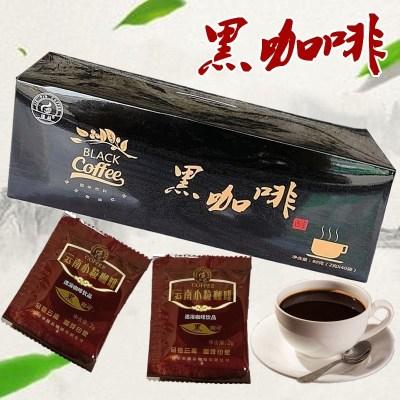 黑咖啡云南捷品小粒速溶咖啡粉单独小袋盒装原味咖啡冷热水冲泡包邮