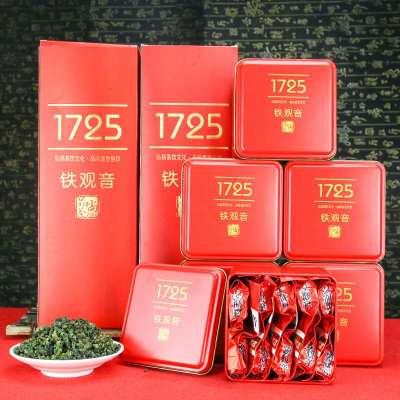 500g福建安溪铁观音高山乌龙茶清香型礼盒装茶叶批发 厂家直销