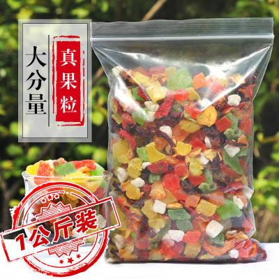 果干水果茶花果茶500-1000g巴黎香榭组合网红果粒茶 洛神花茶