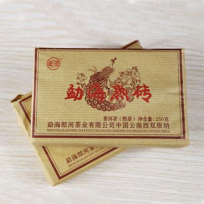 5片拍.郎河茶叶2019年勐海熟砖 普洱茶熟茶叶 250克/砖x5片装共1.25kg
