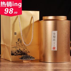 春茶桐木关金骏眉散装500g特级红茶茶叶红茶正山小种礼盒装茶礼