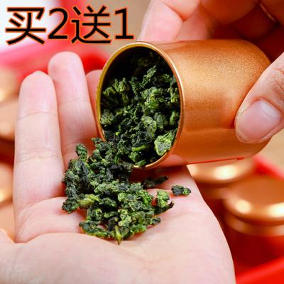 买2送1 买3送2 安溪新枞铁观音茶叶浓香秋茶乌龙茶茶叶罐散装