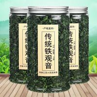 2020年春茶 安溪浓香型铁观音茶 高山传统兰花韵铁观音新茶 500克250克罐装