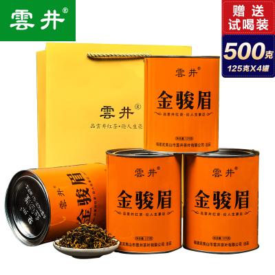 云井武夷山桐木关金骏眉红茶茶叶特级正宗浓香型罐装礼盒500g四罐