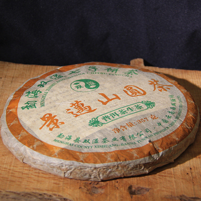普洱茶2006年勐海双溢七子饼生茶云南干仓景迈山圆茶茶叶乔木青饼