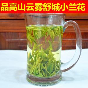 2020明前新茶舒城小兰花250克高山云雾特级绿茶茶叶散茶兰香清甜