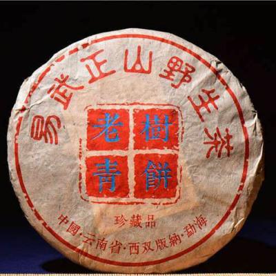 2008易武正山老树青饼,357g早春珍藏版