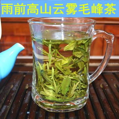 2020金寨毛峰新茶特级雨前高山云雾绿茶500g春茶茶叶野生散茶高香