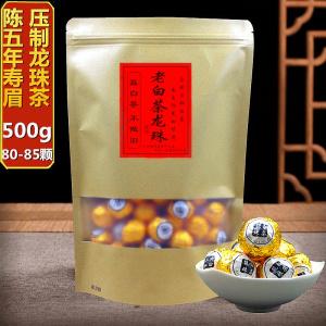 老白茶2013年陈5年野生老贡眉寿眉白牡丹龙珠球福鼎坨茶500g一斤