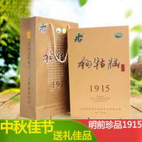 2019江西狗牯脑茶罗霄山1915明前珍品高山云雾茶新茶绿茶春茶礼盒装