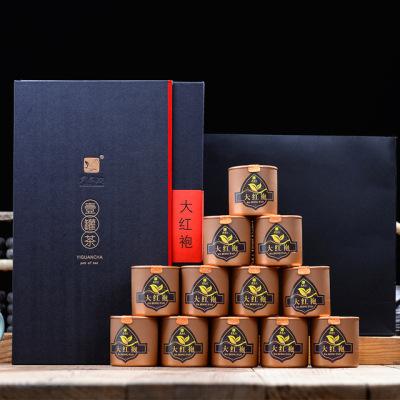 福建武夷山 特级大红袍茶叶 正宗武夷岩茶 小茶罐 礼盒装12X8g罐装