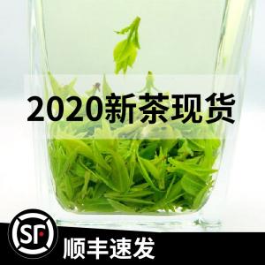 250克小叶苦丁特级嫩芽贵州余庆发酵2020新茶叶青山绿水