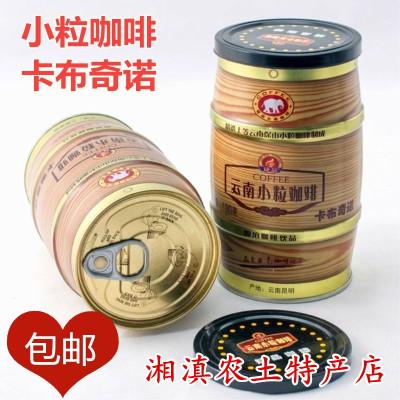 卡布奇诺口味小粒咖啡云雀酒桶罐装云南三合一速溶咖啡粉130g包邮