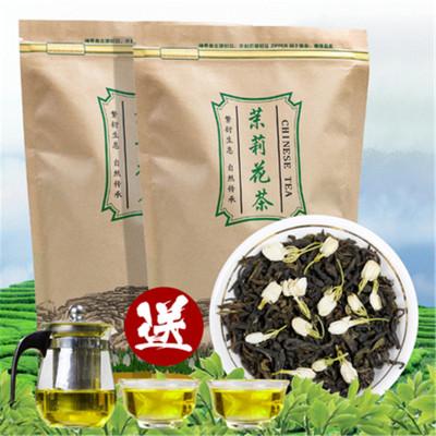 茉莉花茶2019新茶浓香小白豪花茶叶散装袋装250g半斤装包邮送茶具