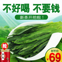 【买1发2】茶叶绿茶2019年新茶太平猴魁茶1915散装安徽黄山猴魁茶