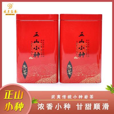 正山小种新茶上市 武夷岩茶红茶茶叶特级浓香型礼盒装