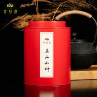新茶 250g罐装礼品武夷正山小种 武夷山红茶 中秋礼盒茶叶【包邮】