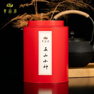 新茶 250g罐装礼品 武夷正山小种 武夷山红茶 中秋礼盒茶叶【包邮】