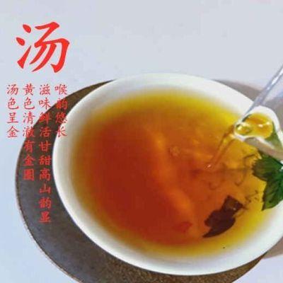 组合大红袍 新茶 蜜香金骏眉红茶 正山小种红茶