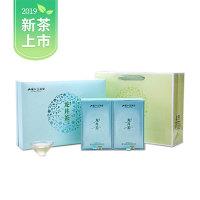 山国龙井茶S2000