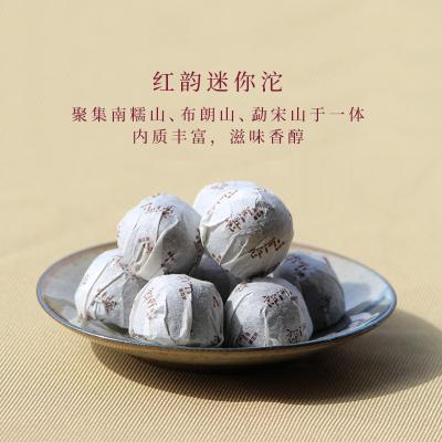 六年老沱茶勐海普洱陈年熟茶老熟茶300克盒装郎河2012红韵