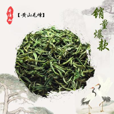 2019新茶一级散装半手工明前黄山毛峰茶叶500g绿茶毛尖嫩芽