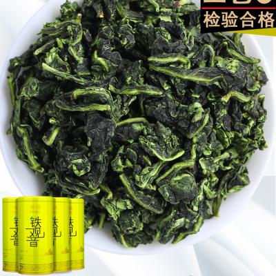 2019特级新茶安溪铁观音茶叶 春茶正味清香型 兰花香高山茶