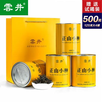 云井特级正山小种浓香型红茶武夷山桐木关500g罐装高档礼盒装茶叶