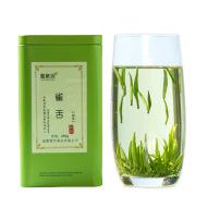 2019新茶 250g罐装 特级龙芽雀舌 绿茶 四川茶叶 雀舌绿茶