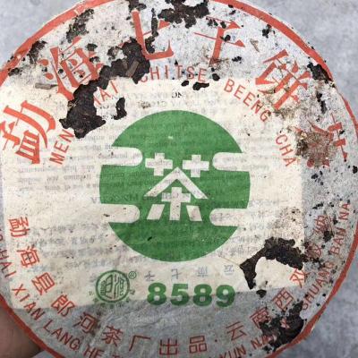 普洱茶茶叶2006年朗河8589生茶珍藏茶饼云南大叶种古树陈年老生茶